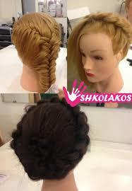 Курс по техникам плетения кос и свадебным прическам на длинные волосы  рыбий хвост · коса в косе · эксклюзивные косы · дипломная работа · свадебные прически