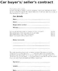 Sale Receipt For Car Car For Sale Sign Template Word Car For Sale Sign Template