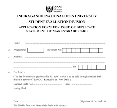 Identity Card Format For Student Report Student I Card Format Id Software Free Download Application