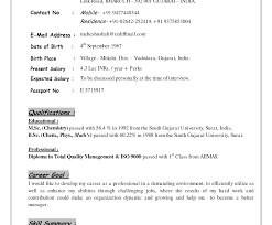 Personal Banker Resume Templates Personal Resume Template Best Collection Samples Nanny Assistant 63