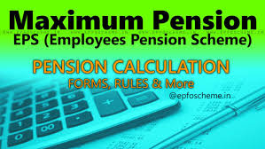 Maximum Pension Under Eps With Calculation August 2018