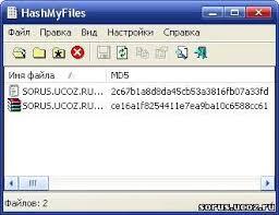 Анализ файлов Русские программы скачать бесплатно ОС windows 2000 xp 2003 vista 2008 7 8 x86 x64 Размер 139 кб СКАЧАТЬ НА ФОРУМЕ