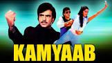 Shabana Azmi Kaamyaab Movie