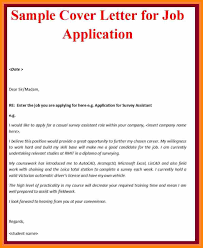 9 Sample Of An Application Letter Edu Techation