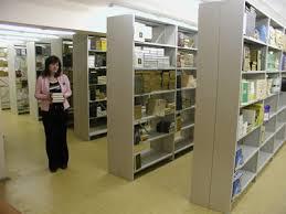 ПМ ПУ Библиотека 1 4