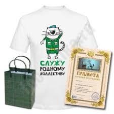 Подарочные <b>наборы</b> для мужчин. Подарки до 1000 рублей.