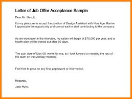 How To Write A Job Offer Acceptance Email Accept A Job Offer Email Sample Awesome Collection Of Brilliant