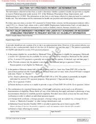 1011 Provider Payment Determination Cms 10130a Pdf Fpdf Doc Docx