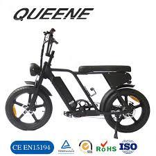 Queene/20 Inch Aluminum Alloy 73 Frame 2 Seats <b>48V 1000W</b> ...