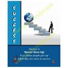 Success Posters Success Posters Buy In Panchkula Urban Estate