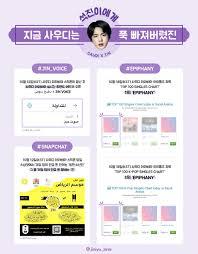 Seokjin Newsstand