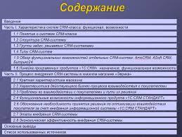 Студентам Синергии mini mba Россия