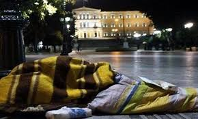 Αποτέλεσμα εικόνας για φτωχεια στην αθηνα