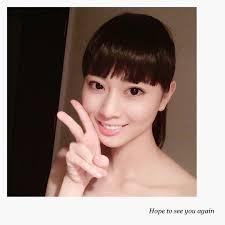 和田安佳莉さんのインスタグラム写真 和田安佳莉instagram前髪切り
