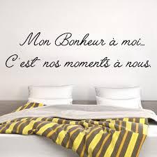 Couper Le Souffle Stickers Citation Muraux Sticker Mon Bonheur Moi