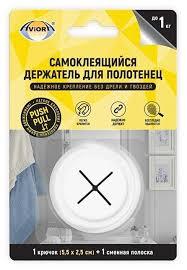 Купить <b>Крючок Aviora</b> 302-168 по выгодной цене на Яндекс ...