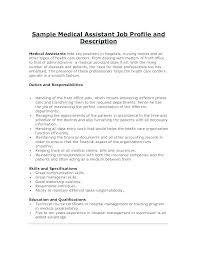 Admin Job Profile Resume Administrative Assistant Job Description Template