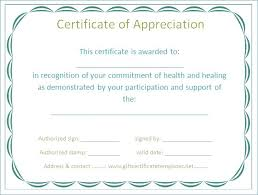 Examples Of Certificates Of Appreciation Wording New Sample Template For Certificate Of Appreciation Cassifieldsco