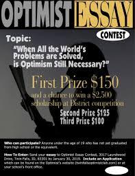 Optimist Essay Contest Youth Essay Contest Optimist Club Of Twin Falls Idaho