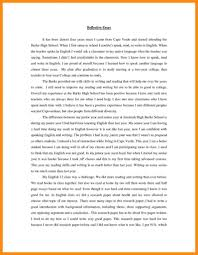 Obama Resume Barack Obama Essay Paper How To Write A Thesis Essay With 45