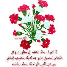 """بالفيديو.. متصل سعودي يشتم مذيع """"الجزيرة"""" وأمير قطر بسبب مقتل الجنود في سيناء  Images?q=tbn:ANd9GcRkmdUoL9w0D-_8dxz_HQphZBtrhLMjA5FbK_KEWOQU3AcUAvC0"""
