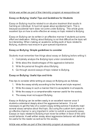 argumentative essay on bullying cover letter persuasive essay ...