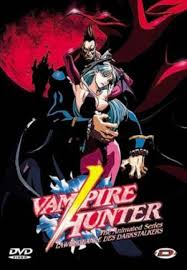 Roger was known as the pirate king, the rather than the popular persona of a wicked, hardened, toothless pirate who ransacks villages for fun. Top 10 Vampire Anime Best Recommendations