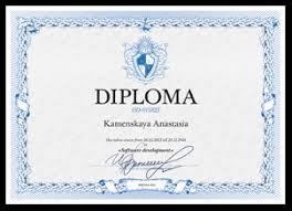 Об Академии По окончании обучения студенты получают международный диплом компьютерной академии ШАГ а также международные сертификаты от компаний партнеров