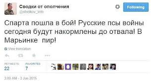 """""""Знатный"""" был бой под Марьинкой - наша артиллерия стреляла по нашим бойцам. Погибло более 400 парней"""", - главарь боевиков """"Войска Донского"""" - Цензор.НЕТ 7007"""