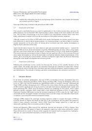 download essay book free job alert