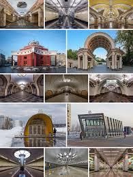 <b>Московский</b> метрополитен — Википедия