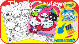 Free printable hello kitty coloring page s ,here you can download hello kitty color pages plates of all your favorite hello kitty coloring p. Mcdonald S Hello Sanrio Happy Meal Coloring Page Hello Kitty Unboxing Toy Review By Thetoyreviewer Youtube