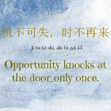 Chinese Quotes Extraordinary Chinese Quote 48