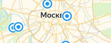 <b>Рюкзаки</b> и ранцы для школы — купить на Яндекс.Маркете