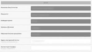 Выпускные квалификационные работы Образовательная программа  Для просмотра информации о ВКР необходимо активировать ссылку на тема ВКР