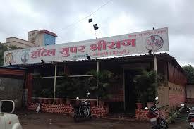 Hotel Super Shriraj, Wakad, Pune