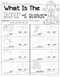 It is easy to print, download and use the kindergarten worksheets online. 25 1st Grade Phonics Worksheets Pdf Softball Wristband Template