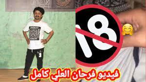 شاهد فيديو الفنان الباكستاني فرحان العلي المقيم في الكويت - YouTube