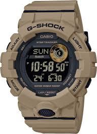 Спортивные <b>часы Casio GBD</b>-<b>800UC</b>-<b>5ER</b>, цвет коричневый ...