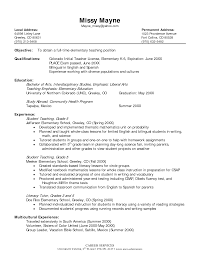 Resume Elementary Teacher Resume Samples