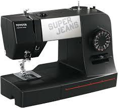 Toyota Sewing Machine Price In India
