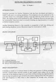 schematic diagram of telephone set schematic image block diagram of telephone system the wiring diagram on schematic diagram of telephone set