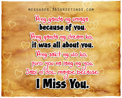 Tagalog Love Quotes for Her Messages, Greetings and Wishes ...