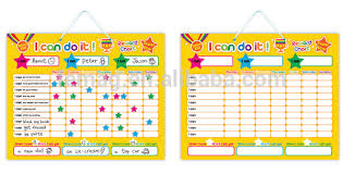 Behavior Chart Template For Home E1002 Wholesales Top Quality Magnetic Learning Behavior Chart For Home Study Buy Kids Learning Charts English Learning Charts Reward Charts Product