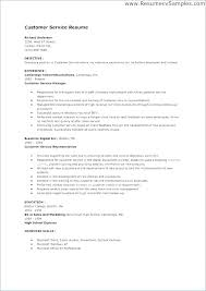 Skills And Abilities Examples On A Resume Customer Service Key