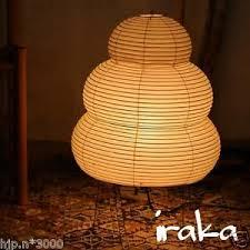 isamu noguchi lighting. Brilliant Lighting Image Is Loading IsamuNoguchiAkari24NLampWashiPaperJapanese Intended Isamu Noguchi Lighting