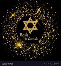 rosh hashanah greeting card rosh hashanah greeting card with star of david vector image