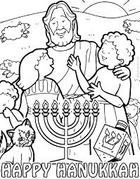 Hanukkah Coloring Page 138 Best Hanukkah Coloring Pages Images On