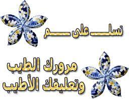 آخر صيحات القفطان المغربي Images?q=tbn:ANd9GcRksvwnWQtvOYFfuWTyLPDQ8fwpbHDvz1dh9OIc6HsKF2yi0ieR
