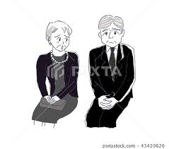 Senior Couple Stock Illustration 43420626 Pixta